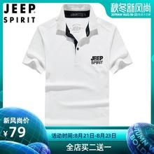 男装 吉普春季新款 男翻领休闲商务大码 T恤 上衣男士 JEEP 短袖 polo衫