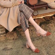 女平跟复古方头浅口工作高跟鞋 网红秋天平底拼色真皮瓢鞋 粗跟单鞋