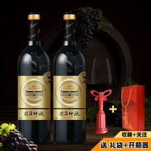 送开瓶器厂家直销 欧绅红酒 扫码 干红葡萄酒750ml双支装 价588
