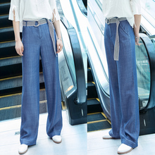 Tencel broad-legged trousers, high waist, summer loose, thin straight trousers, pendant casual pants, ice-silk jeans, 2019
