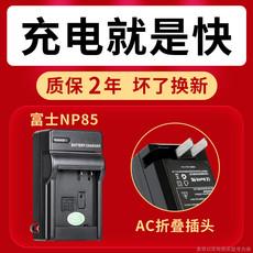 沣标NP85 NP170充电器富士SL300 SL305 S1 SL1000 CB-170电池座充 微单相机数码配件