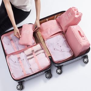 行李女韩版24小清新20内衣<span class=H>鞋子</span>套装28寸旅行箱衣服整理包收纳袋