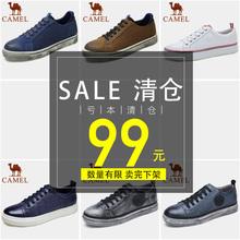 特卖骆驼男鞋 春季真皮鞋时尚流行滑板鞋系带小脏鞋休闲鞋乐福鞋