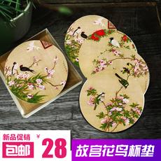 北京故宫花鸟创意软木杯垫金属隔热垫餐桌垫中国特色工艺品送老外