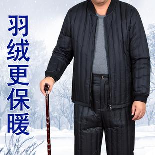 中老年羽绒服内胆男爸爸爷爷大码羽绒内外穿宽松轻薄居家老人男冬
