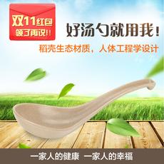 家用厨房不粘锅电饭锅专用木勺子汤勺粥勺稀饭勺勺子大号长柄无漆