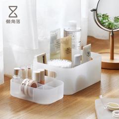 懒角落 简约桌面化妆品收纳盒 梳妆台半透明塑料磨砂收纳盒 66006