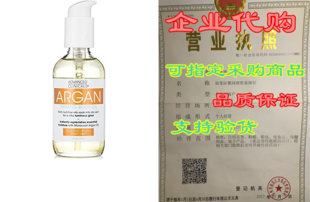 Advanced Clinicals Argan Firming Body Oil for tummy, thighs