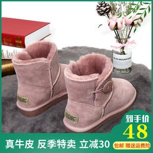 2019新款短筒加厚雪地靴女冬季保暖皮毛一体学生百搭真皮短靴棉鞋