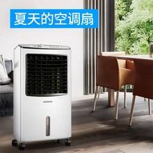 生活空调扇制冷风扇加湿单冷风机家用移动宿舍水冷小型空调空调扇