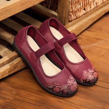 老北京布鞋女2019春季新款中老年软底平跟妈妈鞋防滑耐磨奶奶单鞋