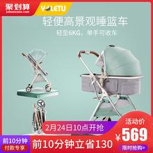 婴儿推车床两用可坐躺折叠轻便高景观超轻小便携式宝宝儿童手推车