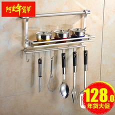 纯正不锈钢厨房调味架 单层带钩置物架 多功能收纳架厨卫挂件送钩