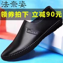 2018新款 休闲鞋 子男士 一脚蹬舒适皮鞋 软底软面豆豆鞋 男鞋 驾车鞋