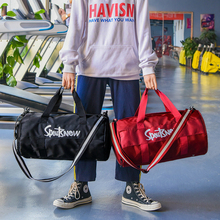 Gym bag, women sports bag, tide man, Korean version dry and wet separation training package, large capacity portable net red travelling bag.