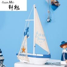 轩魅美式地中海风格家居装饰品布艺木帆船模型摆件摆设工艺船毕业