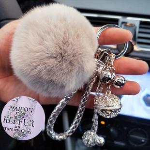 韩国可爱创意钥匙扣獭兔毛球毛绒挂件汽车钥匙链圈书包包挂饰女