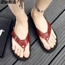 流行百搭人字拖鞋 男防滑透气搭扣夹趾沙滩鞋 2018夏天新品 时尚