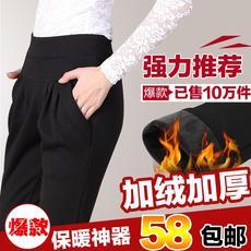 冬季保暖裤加绒哈伦裤女加厚外穿弹力大码小脚裤宽松显瘦休闲长裤
