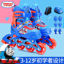儿童全套装 8滑冰鞋 9岁10 托马斯溜冰鞋 4男童5女童轮滑鞋 旱冰鞋