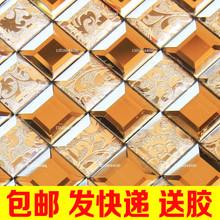 紫荆花系列茶镜面水晶玻璃马赛克墙贴影视背景墙玄关瓷砖家装 主材