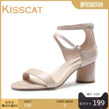 接吻猫夏新款粗中跟后包一字带凉鞋女