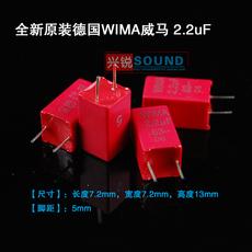全新补品德国WIMA威马发烧耦合电容MKS 2.2uF/63v 225/63v