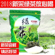 绿茶2018新茶云南茶叶明前绿茶非特级浓香型散装白毫毛峰袋装春茶