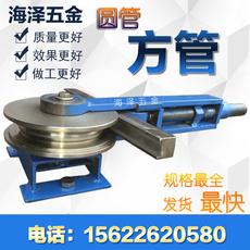 言方管弯管机手动型不锈钢折弯机小型圆管弯管器模具 铁铝管弯圆