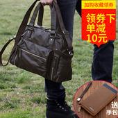 旅行包休闲包大包 潮包 男包包 韩版 新款 手提包单肩包斜挎包男士