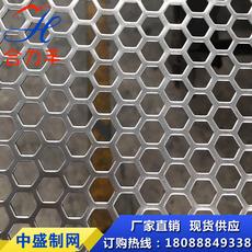 不锈钢冲孔网板/镀锌冲孔网板/圆孔网板/金属网板/装饰网/冲孔网