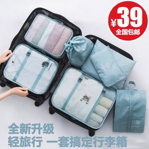 旅行收纳袋行李内衣<span class=H>鞋子</span>收纳袋防水旅游整理袋衣物衣服收纳包套装