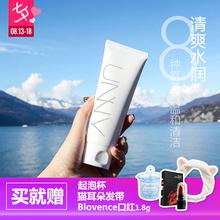 品牌授权韩国UNNY氨基酸洗面奶矿物洁面乳敏感肌女深层清洁120g