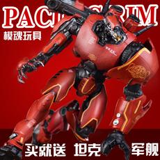 NECA7寸环太平洋中国机甲模型暴风赤红手办玩具模型玩具礼物包邮