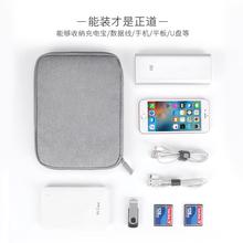 BUBM数码 数据线收纳包笔记本充电器宝移动电源平板保护套盒耳机线材袋U盘3C配件电子产品袋子旅行便携小包