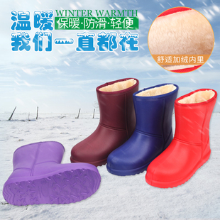 包邮冬季新款加绒女士棉鞋雨鞋防滑加厚底轻底EVA一体防水雪地靴