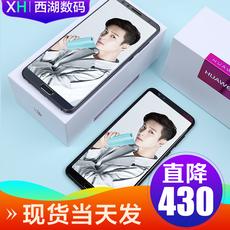 直降430/当天发Huawei/华为 nova 2s全网通4G智能正品手机
