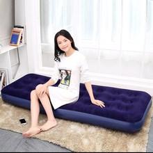 外置充气泵PVC电动充气泵1层加厚充气床垫床类住宅家具便携床气垫