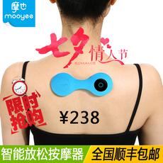 摩也mooyee放松器 智能迷你按摩器多功能肩颈腰部背部全身按摩仪