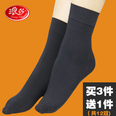 浪莎短丝袜女防勾丝 加厚天鹅绒短袜丝袜春秋 冬季保暖黑色女袜子