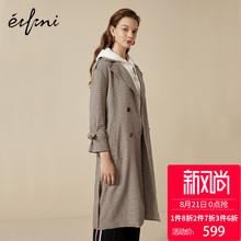 伊芙丽2018新款韩版女装chic风衣外套系带长款过膝风衣女秋装
