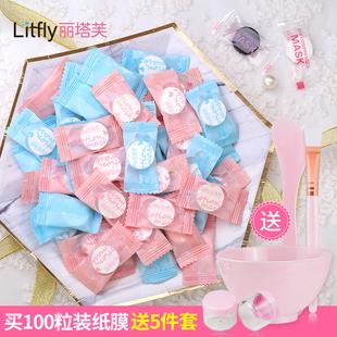 50粒无纺布轻薄水膜纸膜 包邮 丽塔芙糖果型压缩面膜纸升级100粒