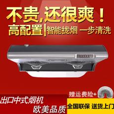 中式超薄抽油烟机顶吸式自动清洗大吸力双电机脱排家用挂壁式特价