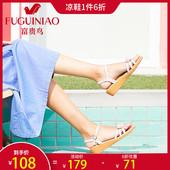 富贵鸟女鞋2019春季韩版休闲坡跟防水台女鞋甜美花朵小清新女凉鞋