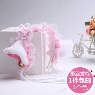 【撩汉出品】铃铛猫耳朵发箍 猫娘女仆cosplay头饰蕾丝花边小萝莉