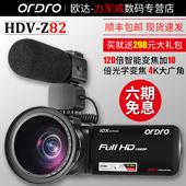 Ordro/欧达 HDV-Z82高清数码婚庆摄像机家用旅游专业4k广角照相机