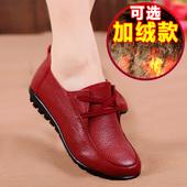女士休闲皮鞋 软底中年平底单鞋 秋季中老年女鞋 真皮妈妈鞋 平跟