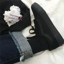 全黑色帆布鞋 学生百搭港风板鞋 ulzzang原宿风滑板鞋 韩版 男女鞋
