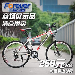 永久21速铝合金双碟刹学生山地车自行车变速越野城市单车26寸