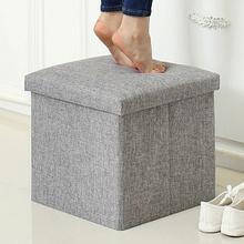 凳板凳凳类儿童小凳子布艺矮凳子 凳子简约现代住宅家具坐具换鞋